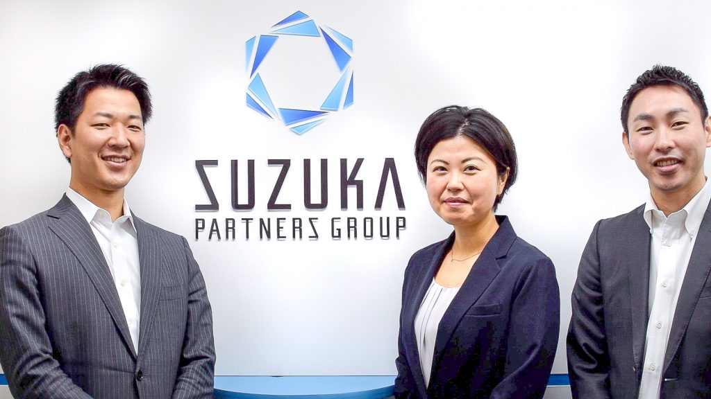 札幌の税理士 スズカ税理士法人による創業承継支援